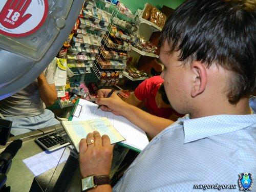 В мариупольском супермаркете милиционеру продали пиво поздним вечером (ФОТО), фото-5
