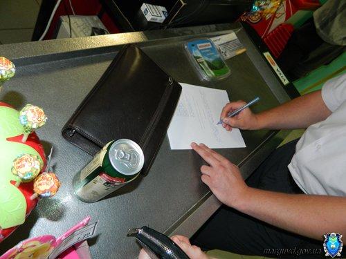В мариупольском супермаркете милиционеру продали пиво поздним вечером (ФОТО), фото-4