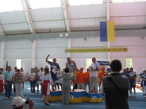 «Сильные духом» спортсмены из Авдеевки приняли участие в региональных соревнованиях (ФОТО), фото-3