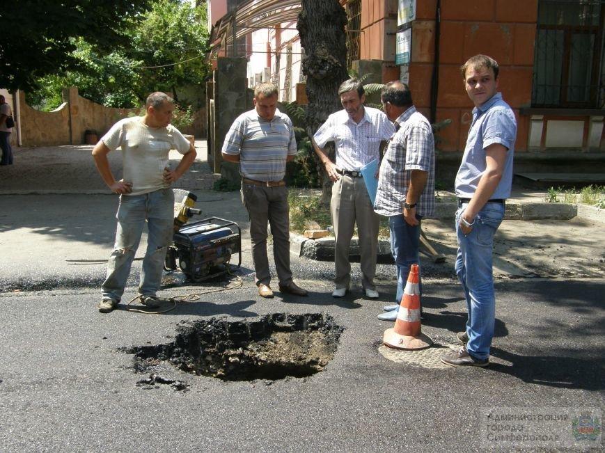 В центре Симферополя образовался 1,5-метровый провал на проезжей части дороги (ФОТО) (фото) - фото 3