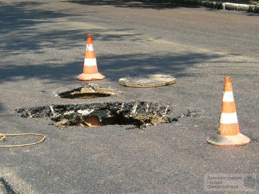 В центре Симферополя образовался 1,5-метровый провал на проезжей части дороги (ФОТО) (фото) - фото 2