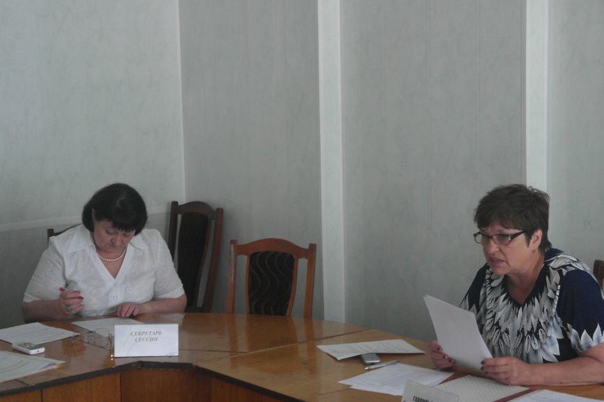 О 48-й внеочередной сессии Красноармейского горсовета можно сказать: «Краткость - сестра таланта», фото-1