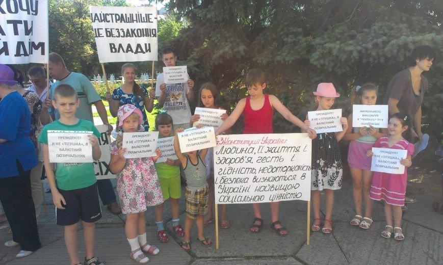 Полтавські тітушки пікетували облдержадміністрацію (фото) - фото 1