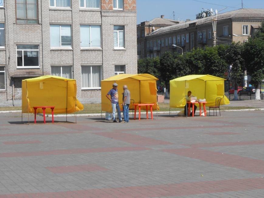 В Днепродзержинске завершилась акция протеста против городского головы (фото) - фото 2