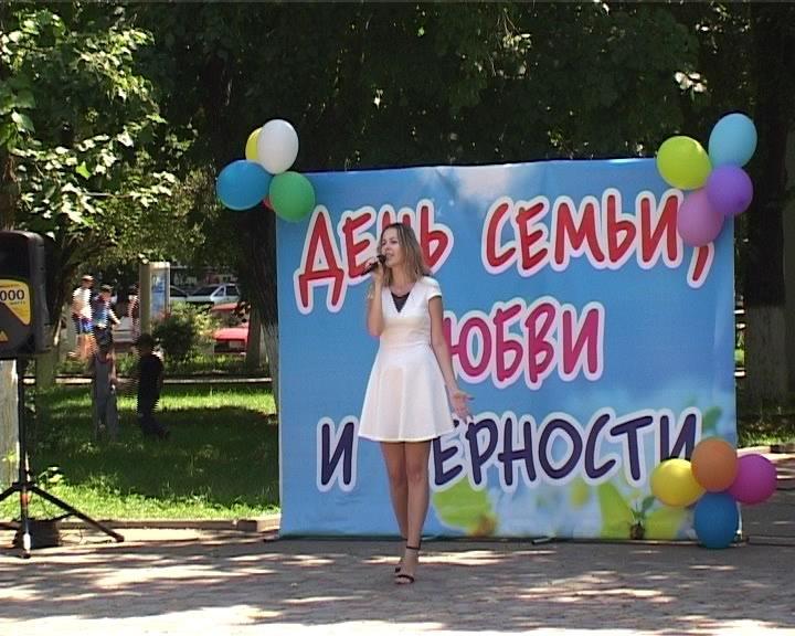 Армавир отметил день семьи праздничным концертом (фото) - фото 1