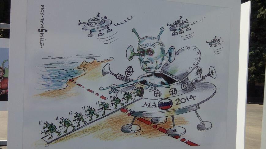 В центре Днепропетровска открылась выставка политической карикатуры (ФОТО) (фото) - фото 1