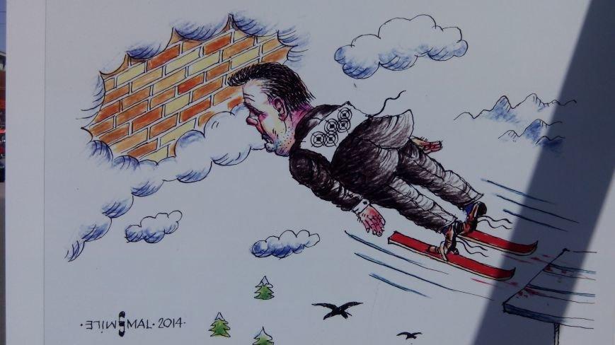 расположено сербские картинки карикатура на крымские события раз наведите