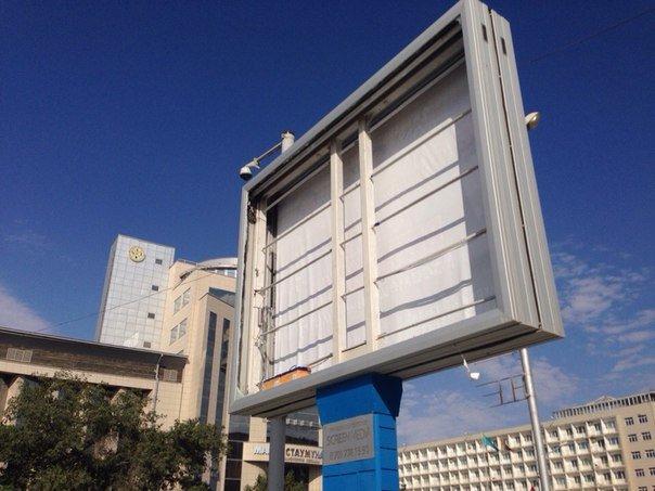 В актау был разбит билборд (фото) - фото 2