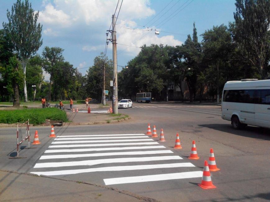 «АрселорМиттал Кривой Рог» выделил 10 миллионов гривен, чтобы в городе появились дороги (фото) - фото 1