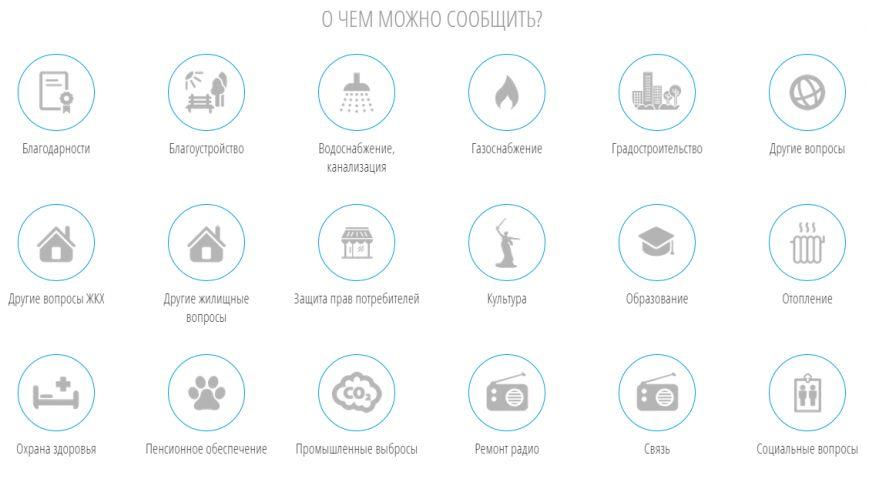 Власти Димитрова обещают, что вскоре муниципальный «контакт-центр» города заработает в полную силу, фото-1