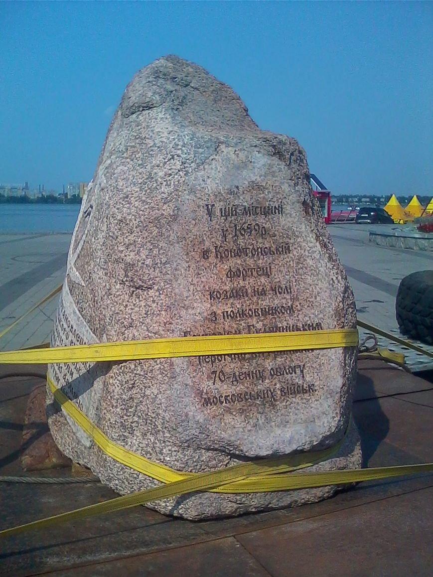Четырехтонный камень-путешественник побывал в 16 городах и посетил Днепропетровщину, фото-1
