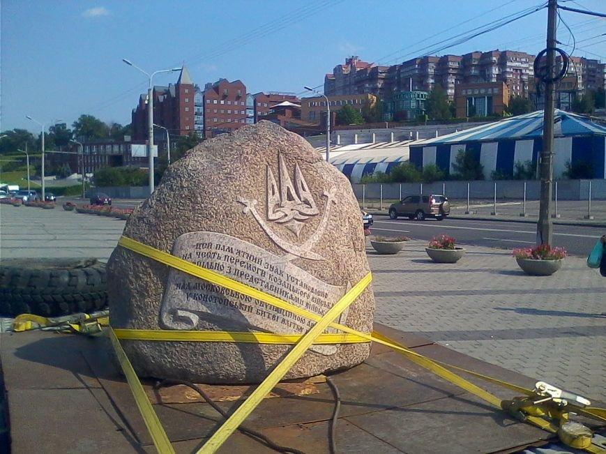 Четырехтонный камень-путешественник побывал в 16 городах и посетил Днепропетровщину, фото-2