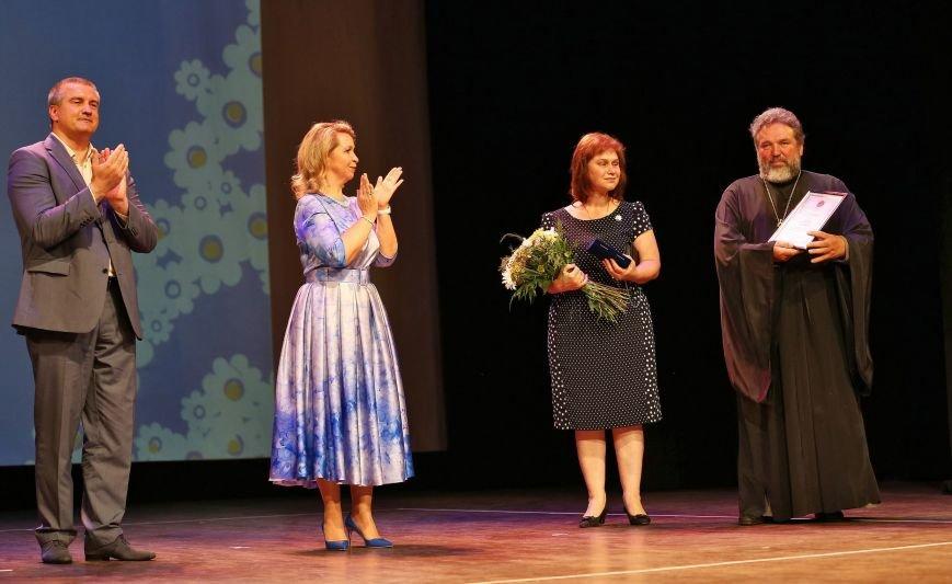 Супруга премьер-министра России в Ялте наградила семейные пары медалями «За любовь и верность» (ФОТО) (фото) - фото 6