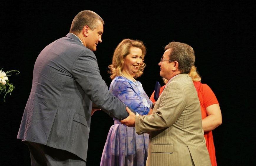 Супруга премьер-министра России в Ялте наградила семейные пары медалями «За любовь и верность» (ФОТО) (фото) - фото 5
