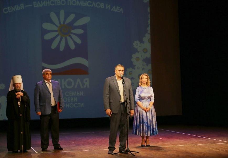 Супруга премьер-министра России в Ялте наградила семейные пары медалями «За любовь и верность» (ФОТО) (фото) - фото 1