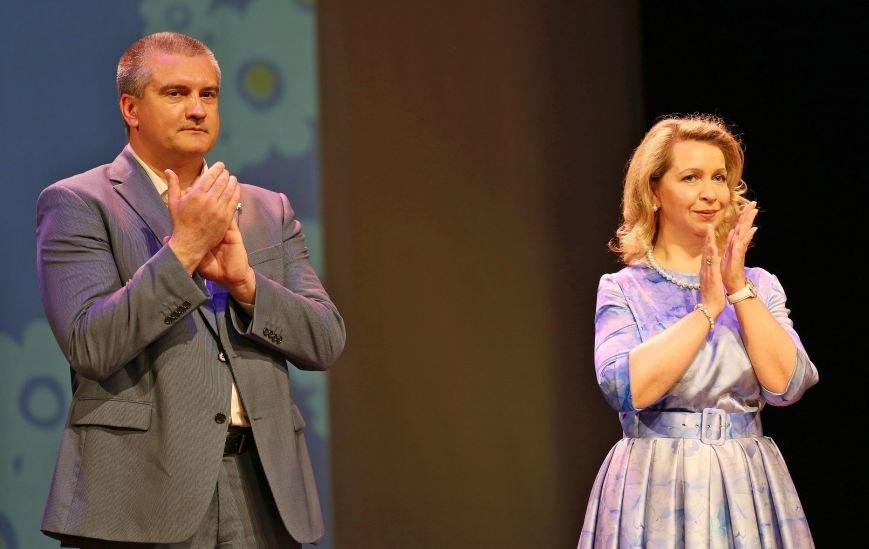 Супруга премьер-министра России в Ялте наградила семейные пары медалями «За любовь и верность» (ФОТО) (фото) - фото 3