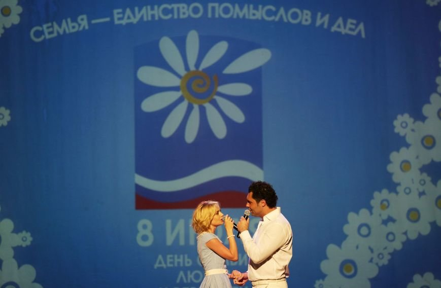 Супруга премьер-министра России в Ялте наградила семейные пары медалями «За любовь и верность» (ФОТО) (фото) - фото 7