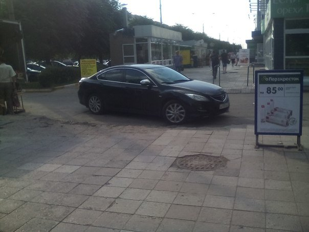 Как штрафует ГИБДД за неправильную парковку в Ульяновске (фото) - фото 4