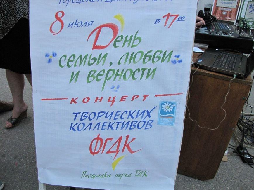 Концерт ко Дню семьи, любви и верности состоялся в Феодосии, фото-1