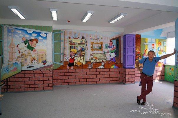В Ливадийской больнице расписали стены детского отделения в память о детском враче Ю. Цавро (фото) - фото 1