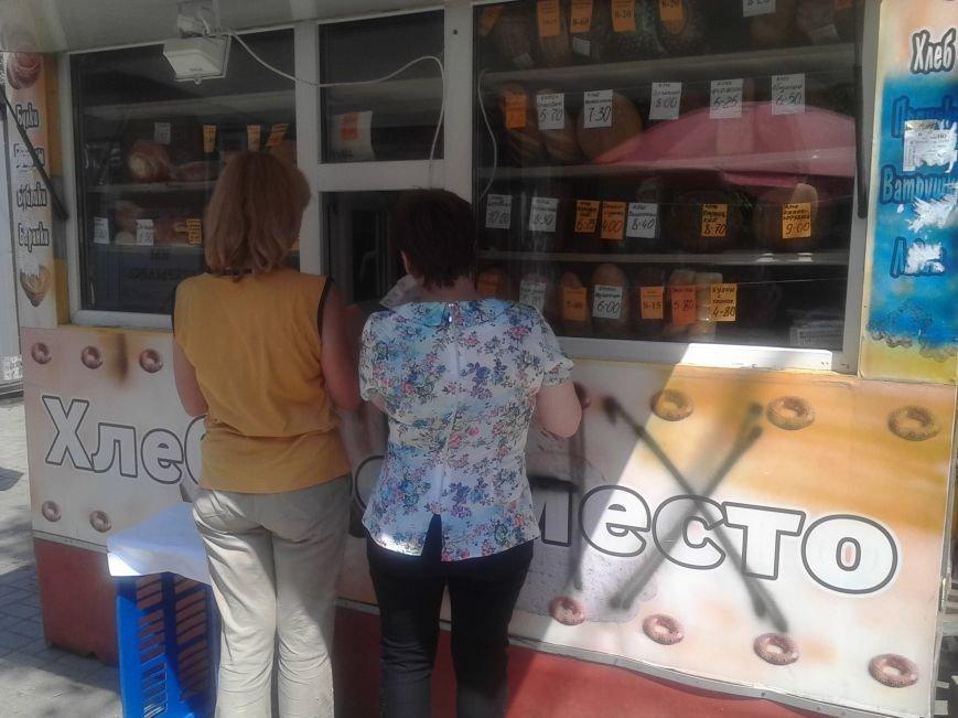 Мариупольцы жалуются на стихийную торговлю на Левобережье (ФОТО), фото-7