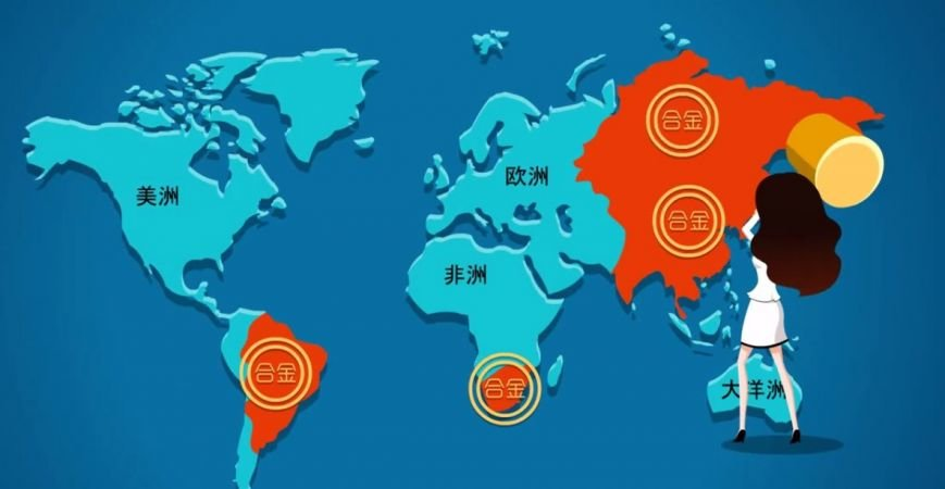 В Китае сняли мультфильм о саммитах ШОС и БРИКС в Уфе (фото) - фото 3