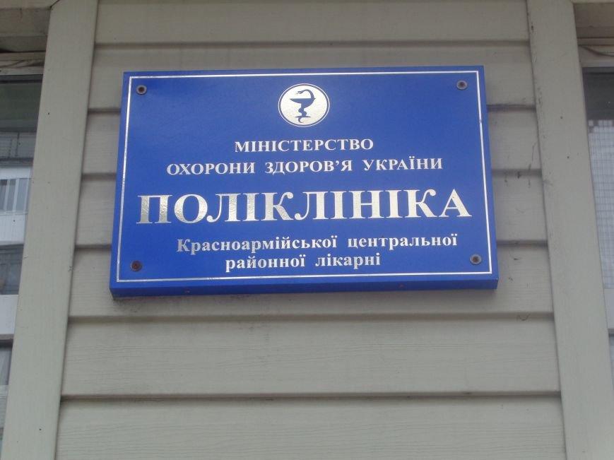 Один в поле не воин: как в Красноармейске живется жертвам онкологии (фото) - фото 1