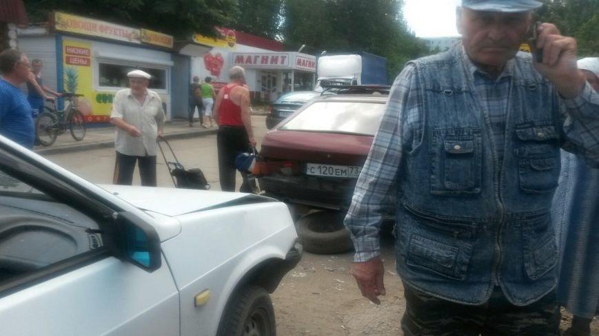 В новом городе столкнулись 7 автомобилей (фото) - фото 1