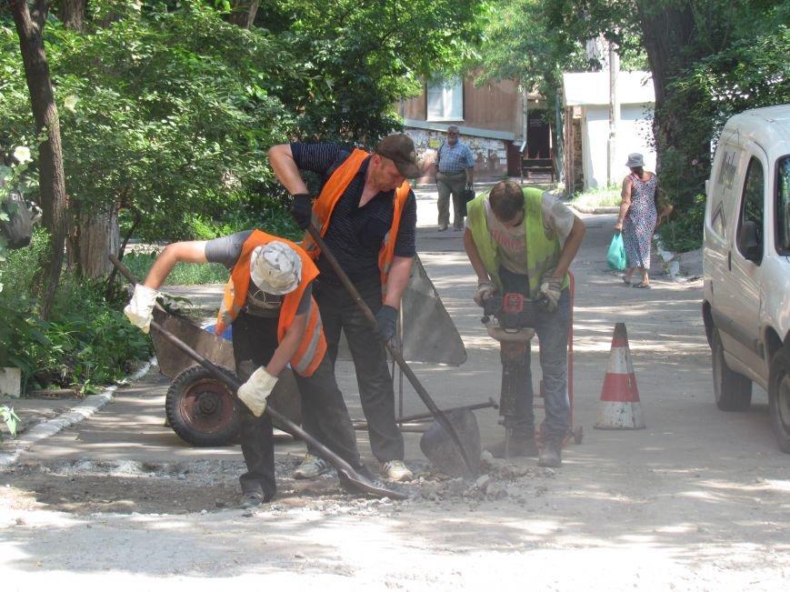 В Мариуполе настойчивость обращений жильцов ускоряет решение проблем благоустройства? (ФОТО), фото-2