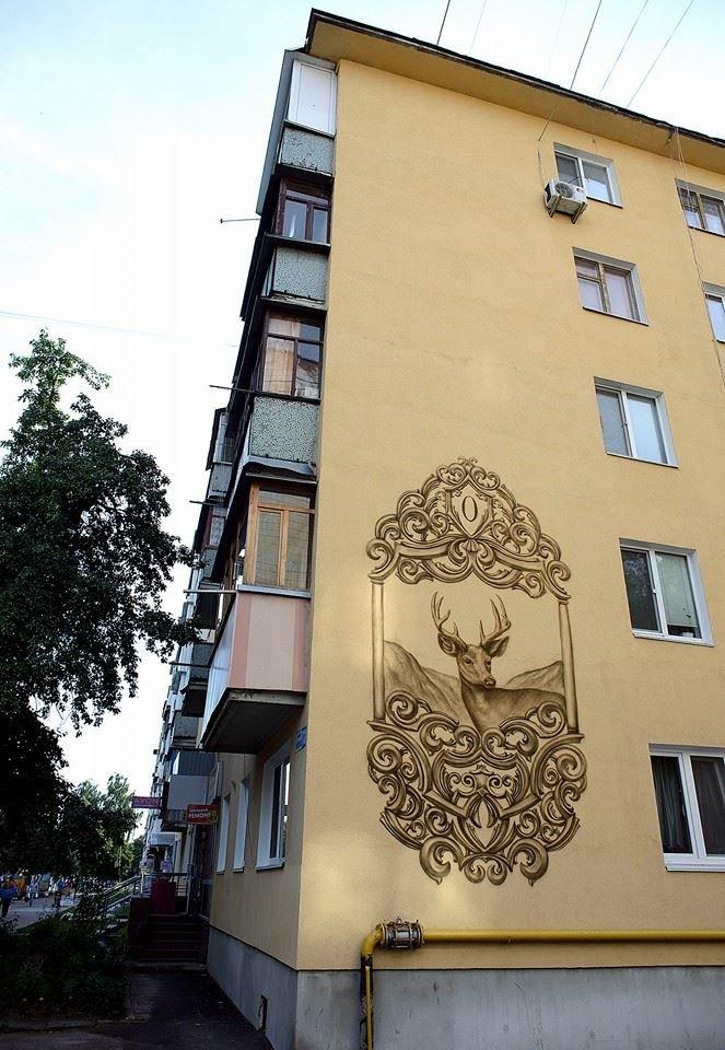 У Житомирі проведуть графіті-екскурсію та познайомлять з унікальною «Абеткою рідного міста», фото-3