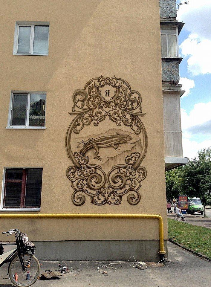 У Житомирі проведуть графіті-екскурсію та познайомлять з унікальною «Абеткою рідного міста», фото-2