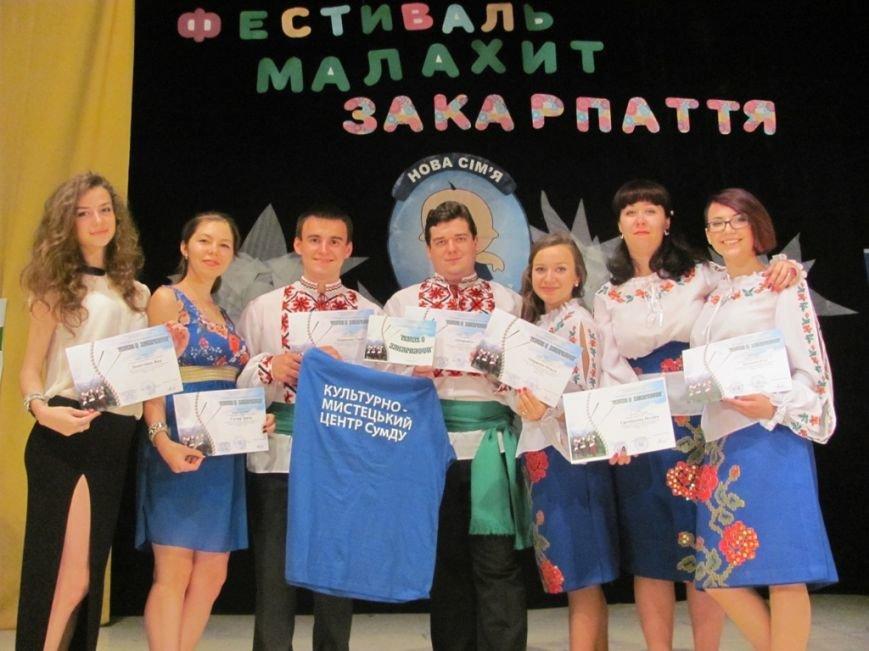 Студенти СумДУ стали лауреатами Всеукраїнського фестивалю мистецтв «Малахіт Закарпаття» (ФОТО) (фото) - фото 1