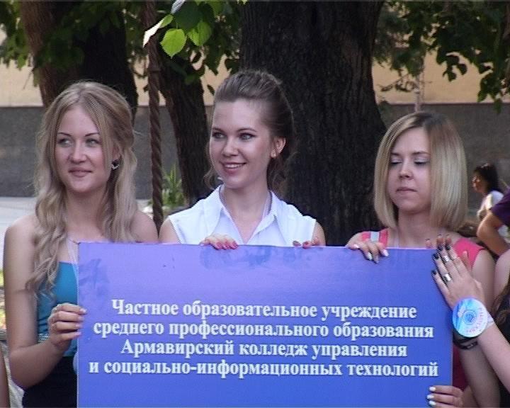 АКУСИТ выпустил 115 дипломированных специалистов (фото) - фото 1