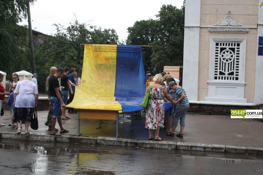 Прапор Єдності волонтерів України розгорнули в Конотопі(ФОТО), фото-5