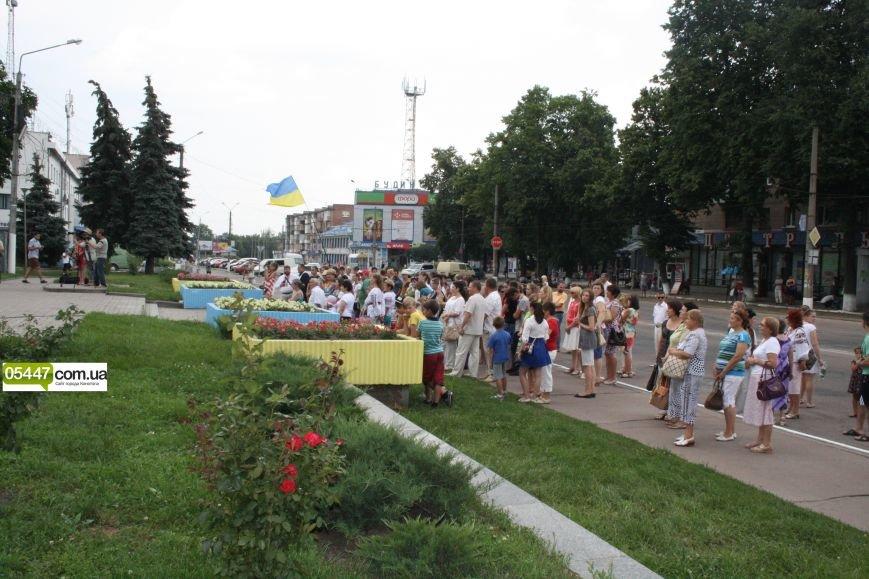 Прапор Єдності волонтерів України розгорнули в Конотопі(ФОТО), фото-3