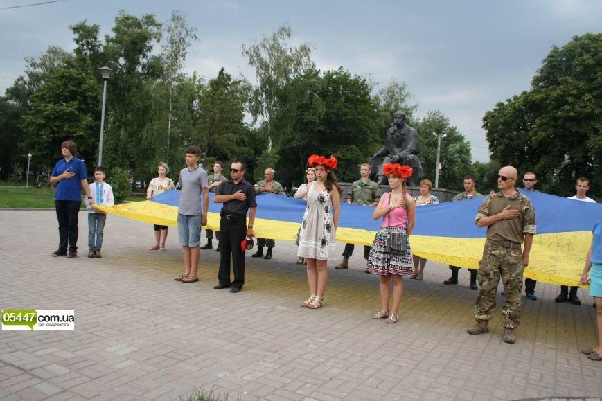 Прапор Єдності волонтерів України розгорнули в Конотопі(ФОТО), фото-4