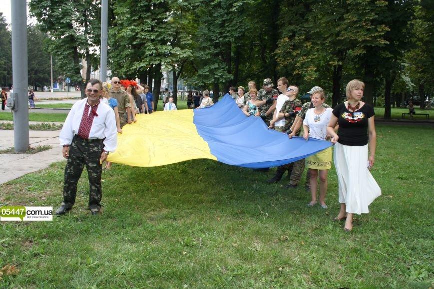 Прапор Єдності волонтерів України розгорнули в Конотопі(ФОТО), фото-1