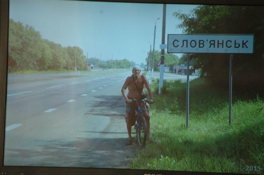 Запорожский путешественник объехал прифронтовую зону на велосипеде (ФОТО), фото-5