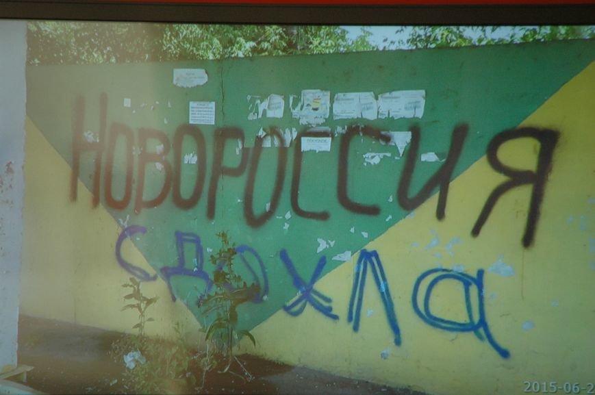 Запорожский путешественник объехал прифронтовую зону на велосипеде (ФОТО), фото-4