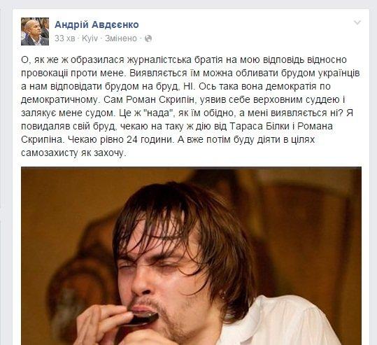 Запорожский «академик» уже два дня сокрушается из-за инцидента на «Громадском» (подборка скриншотов) (фото) - фото 7