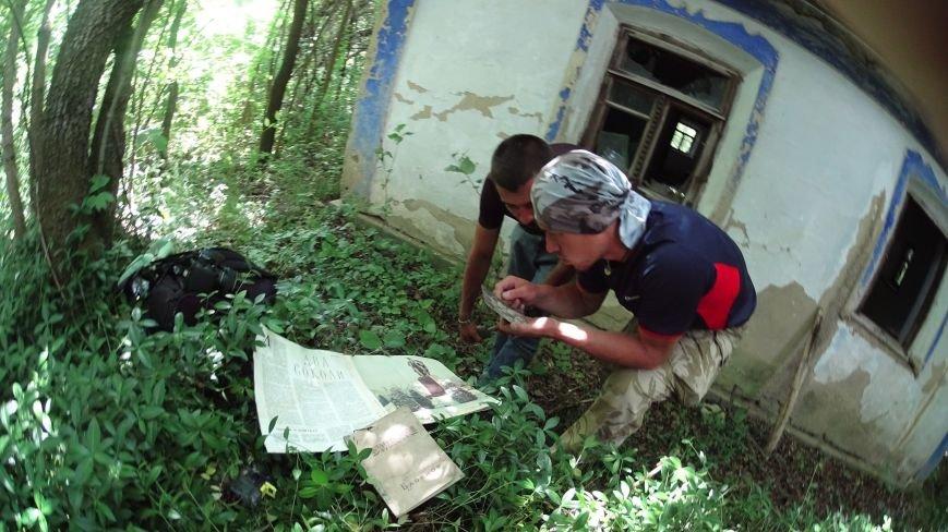 Днепропетровчанки провели в путешествии по Украине больше двух месяыцев (фото) - фото 1