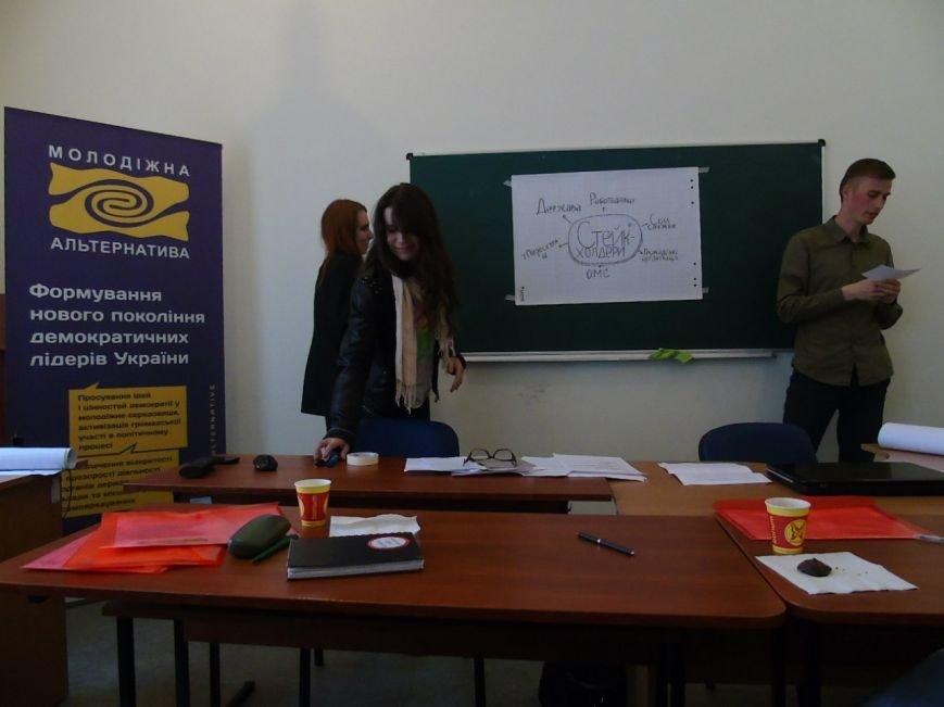 Закончился проект «Студенты для органов местного самоуправления - 2015» (фото) (фото) - фото 2