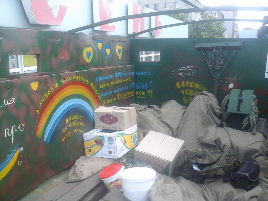 Забронированный на ВБТЗ и разукрашенный детьми УРАЛ передали бойцам 25-й бригады, фото-1