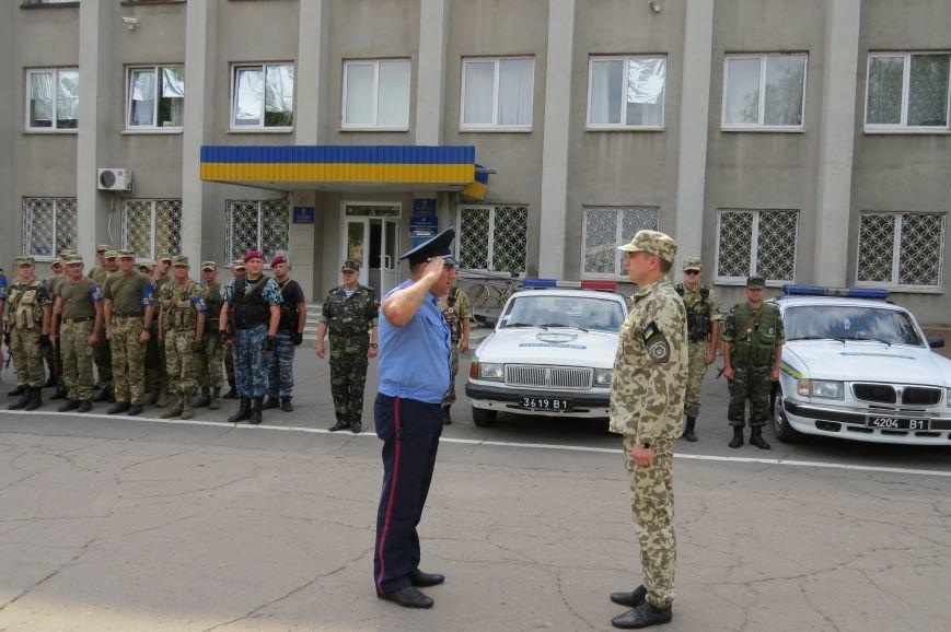 В Красноармейске прошел традиционный пятничный инструктаж правоохранителей, фото-6
