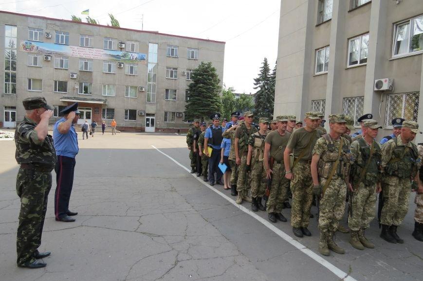 В Красноармейске прошел традиционный пятничный инструктаж правоохранителей, фото-2