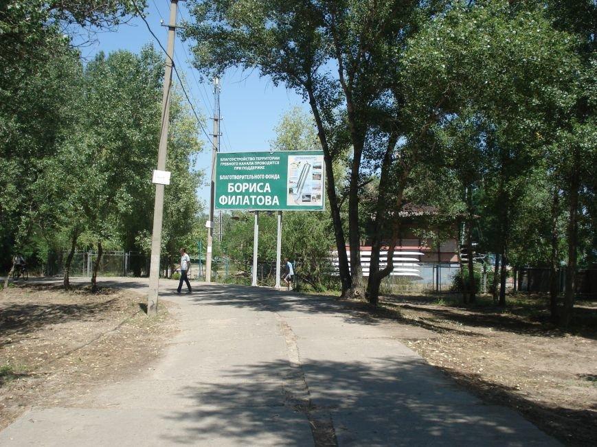 В Днепропетровске депутаты «почистили» природу ради парковок для машин? (ФОТО) (фото) - фото 2