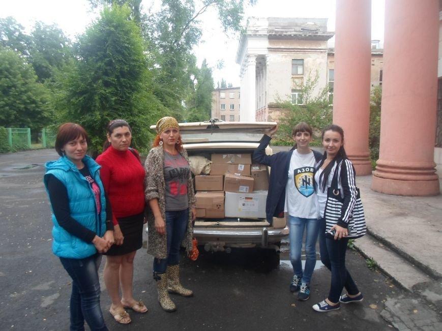 Криворожские волонтеры доставили под Мариуполь бойцам 131 бригады самое необходимое  (ФОТО) (фото) - фото 1