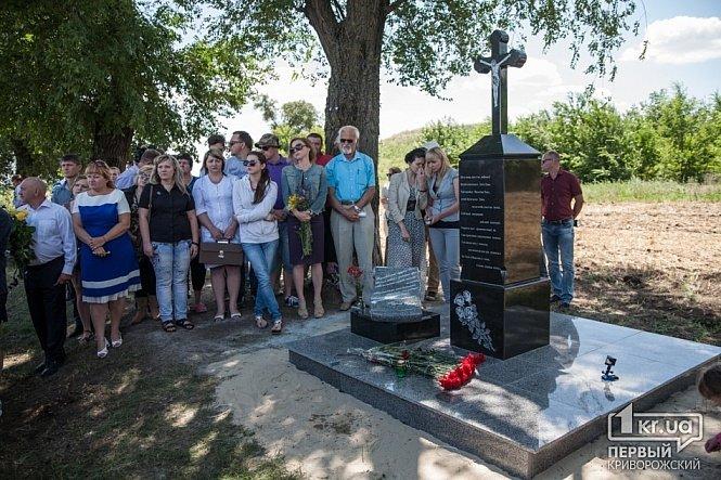 В Днепропетровской области на месте гибели Кузьмы Скрябина открыли памятный знак, фото-4