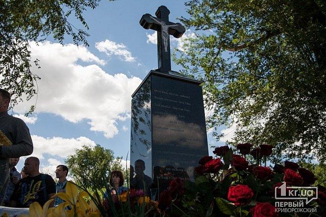 В Днепропетровской области на месте гибели Кузьмы Скрябина открыли памятный знак, фото-5