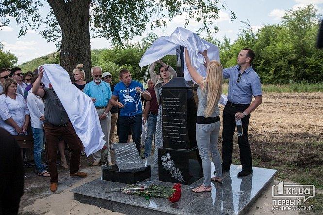 В Днепропетровской области на месте гибели Кузьмы Скрябина открыли памятный знак, фото-1